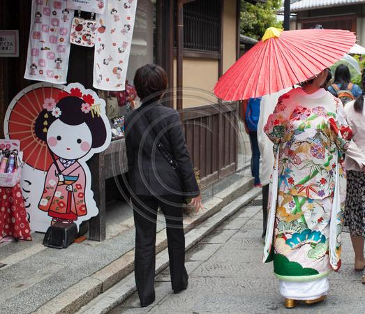 Sannenzaka near Kiyomizu-dera, Kyoto